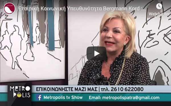 iatrikes-peroukes-synentefksi-vasilikis-kordera-ionian-tv-oct-2019-thumb-003